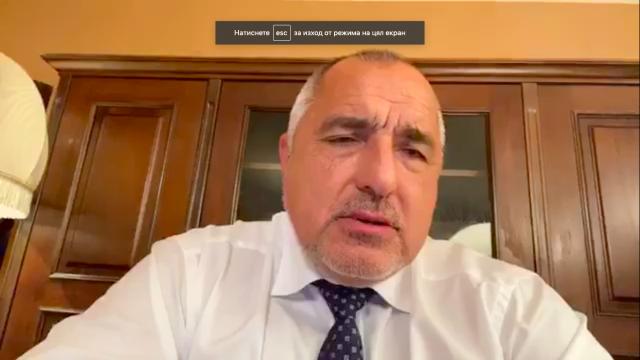 Борисов: Няма да има локдаун, всичко трябва да продължи да работи, а самите хора - да се самоконтролират (ВИДЕО)