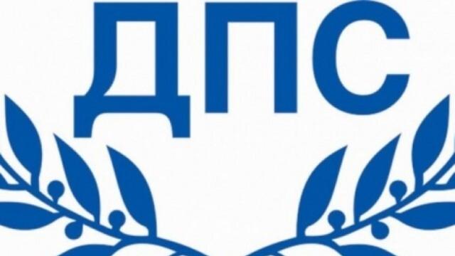 ДПС издига своя кандидатпрезидентска двойка, Пеевски може да се върне в политиката