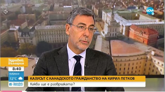 Даниел Вълчев: Ако указът за назначаването на Кирил Петков бъде обявен за противоконституционен, означава, че никога не е бил министър