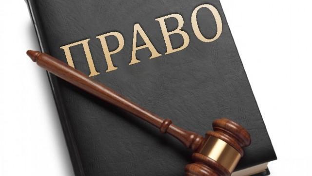 Съдът отмени решението, с което е приет бюджетът на Ветово