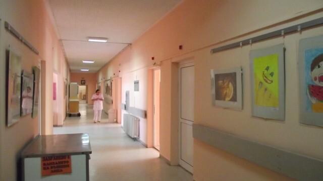 Криза: В детското отделение в Свищов не приемат временно пациенти