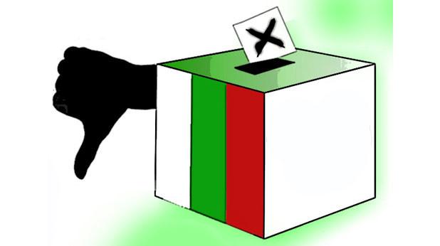 Десетки българи не успяха да гласуват в Лондон