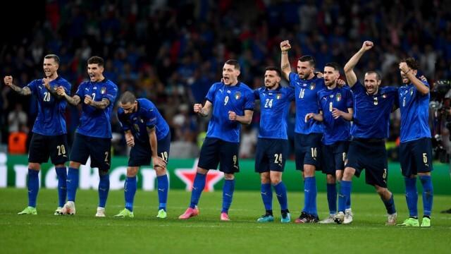 Италия ликува!