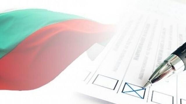 Към 17 часа: Близо 40% достигна избирателната активност в област Плевен