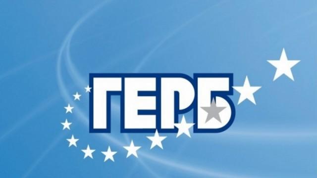 ГЕРБ призова кметове, общински съветници, областни управители и евродепутати да даряват за борбата срещу пандемията