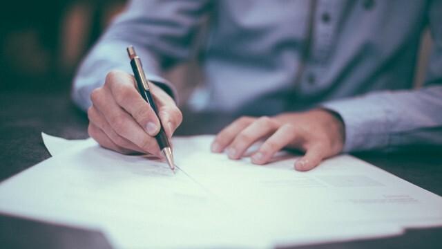 Ново от ББР: Кандидатите за отпускането на безлихвени кредити може да са се завърнали на работа