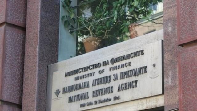 НАП плати още 480 хил. лв. на фирмите във фаза 3 на програмата за подкрепа с оборотен капитал