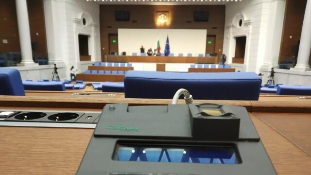 Избори за ВНС няма да има - предложението на ГЕРБ бе отхвърлено
