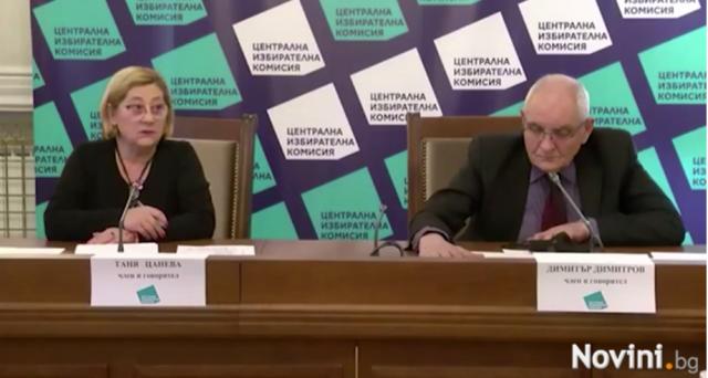 ЦИК с разяснение за жалбата на БСП срещу Борисов
