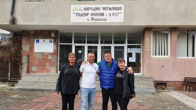 МРРБ отпусна 200 хиляди лева за ремонт на водопровод в село Реселец