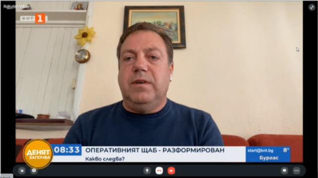 Председателят на БЛС: Обстановката в страната не предполага да се лишим от Щаба