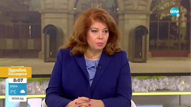 Илияна Йотова: Президентът няма никакво намерение да прави политически проекти