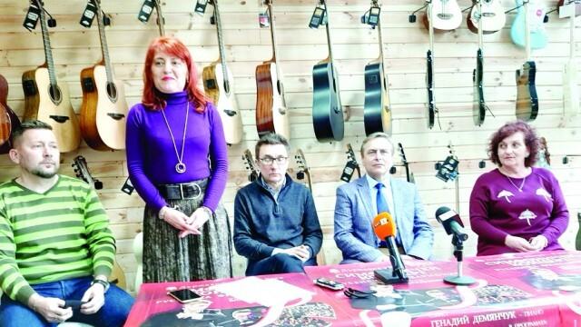 Мартенски музикален ден със знаменитите Владимир Шейко и Генадий Демянчук