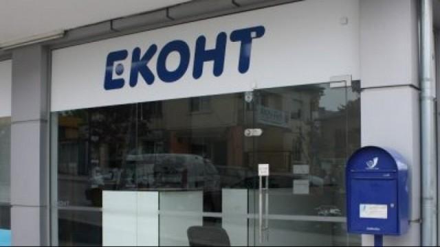ПОСЛЕДНО: ЕКОНТ няма да спират доставките
