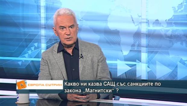 Волен Сидеров с контрареакция: България да санкционира шефа на Пентагона и Байдън