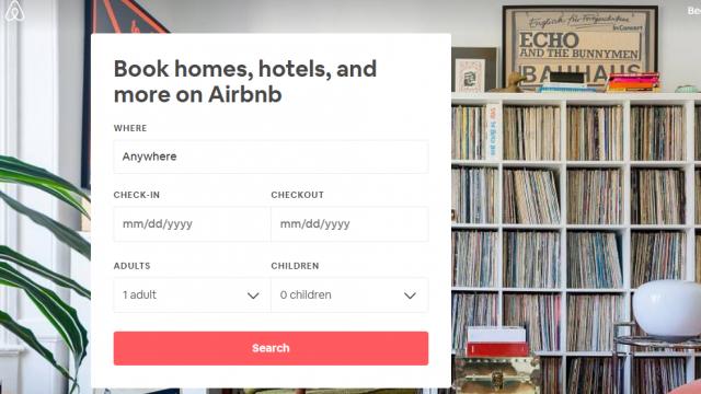 Готвят ли Менда Стоянова и Валери Симеонов забрана на платформите Airbnb и Booking?