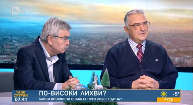 Финансист: Ръстът на доходите у нас циментира опашкарската ни позиция в ЕС