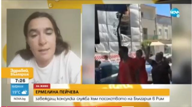 Италия: 5 жилищни блока с 200 българи изолирани заради КОВИД-19, бунтуват се (ВИДЕО)