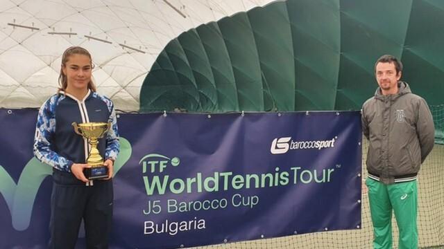 Плевенска състезателка спечели титлата при девойките на международен тенистурнир
