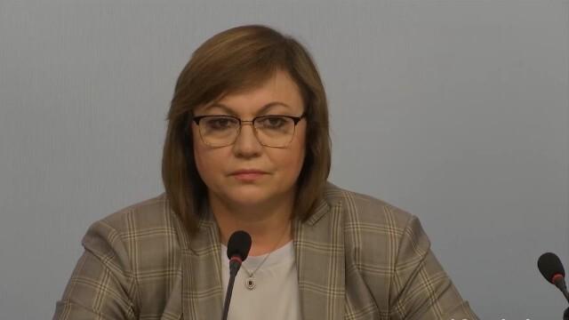 Нинова: Изборите показаха безпрецедентно ниска активност, длъжни сме да направим правителство