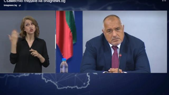 Борисов: Щабът спира с пресконференциите. След 15 юни, който е по-страхлив - да носи маска