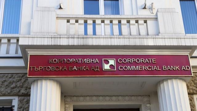 КТБ връща депозити в размер на 430 млн. лева