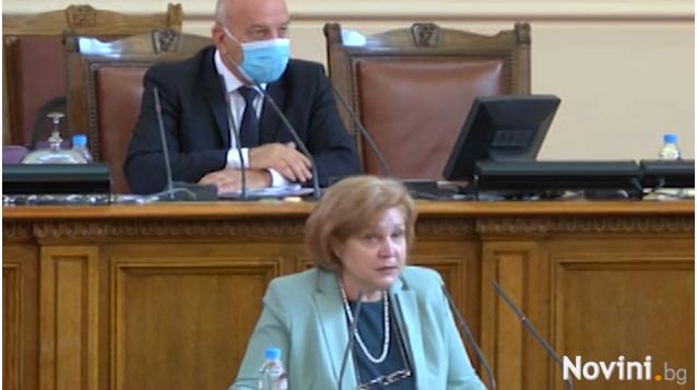 Менда Стоянова: БСП говорят лъжи, не съм вземала пари от Божков
