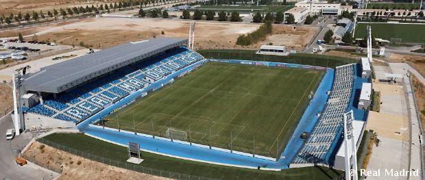 """""""Реал"""" (Мадрид) сменя стадиона си"""