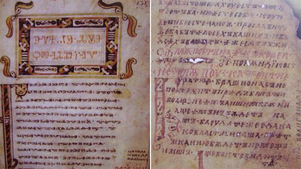 Български учебник по счетоводство е сред първите в света