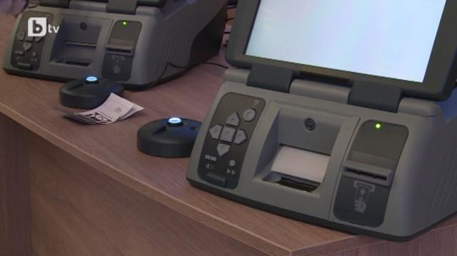 Гласуваме машинно в 292 секции в Русенска област