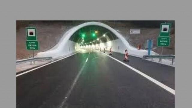 """АПИ: Временно ще бъде ограничено движението в тунел """"Витиня"""" на АМ """"Хемус"""""""
