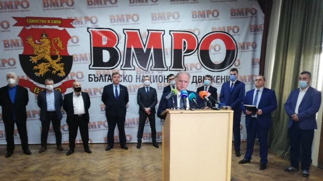 ВМРО обяви гражданската си квота за изборите