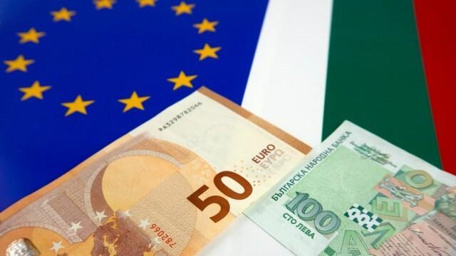 Въвеждането на еврото у нас поставя в риск най-уязвимите групи