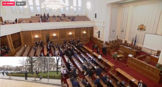 Протест посрещна новите депутати от 45-ото Народно събрание
