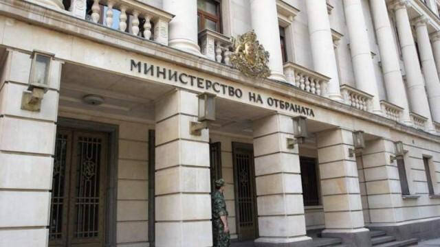 МО прекрати процедурата за придобиване на бойни бронирани машини за Сухопътните войски