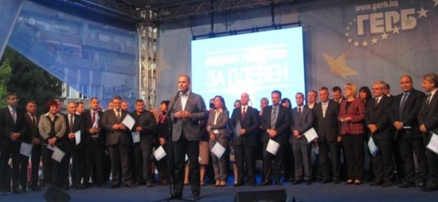 Цецка Цачева и Цветан Цветанов призоваха плевенчани да гласуват с бюлетина № 10