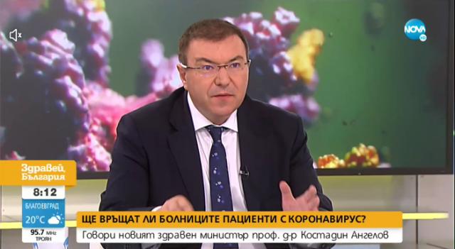 Здравният министър вижда спад в заболеваемостта и подготвена здравна система