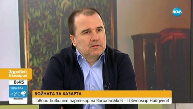 Бившият съдружник на Божков: Това ли са ти компроматите?!