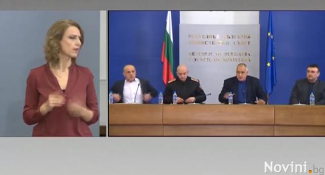 Бойко Борисов: Разпоредил съм зеления коридор за тировете да го ползват лекари, лаборанти, но да няма тарикати!