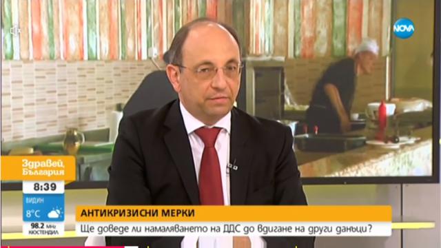 Николай Василев: Намаляването на ДДС беше голяма грешка. Надявам се да бъде временно