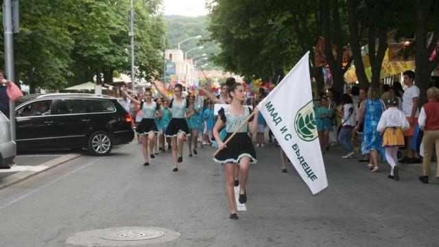 Шампионска купа и първо място за мажоретките от град Левски в Обзор