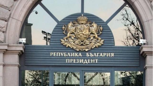 За втори път президентът връща промените в Закона за съдебната власт