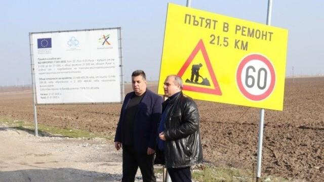 ВМРО: Инфраструктура, управленски опит и нови идеи са  необходими на модерна България