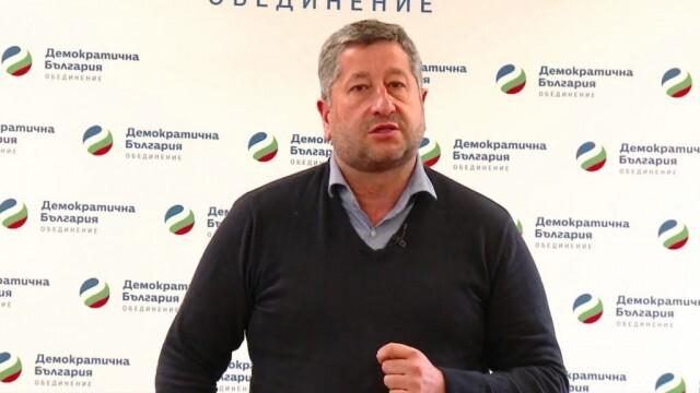 Христо Иванов: ДБ е готова да бъде инструмент за пълноценна държавност
