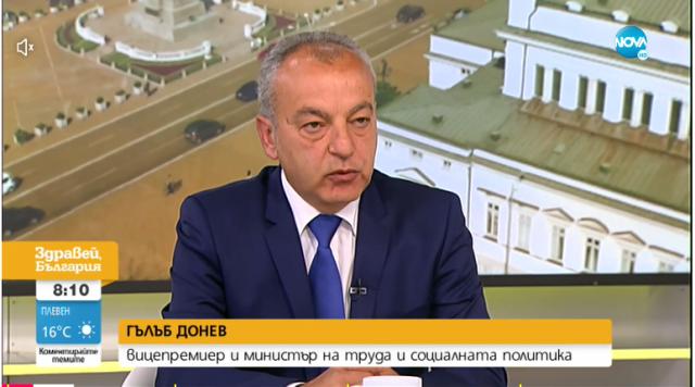 Гълъб Донев обясни за повишаването на пенсиите, ето кого обаче това не засяга
