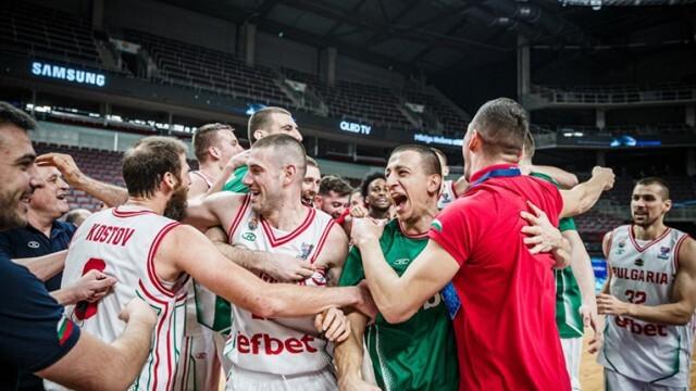Шокирахме Европа с класирането си на европейското по баскетбол за мъже