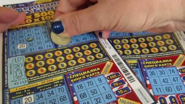 Край на талончетата от частни лотарии, ощетените ще си търсят правата в съда