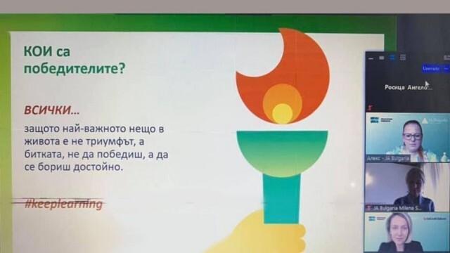 """Достойно представяне на ученици от СУ """"П. Яворов"""" на национален иновативен лагер по практични финанси"""