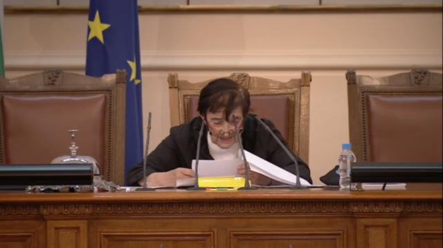 Мика Зайкова: Българският народ ни изпрати тук, в тази зала с една-единствена препоръка – промяна