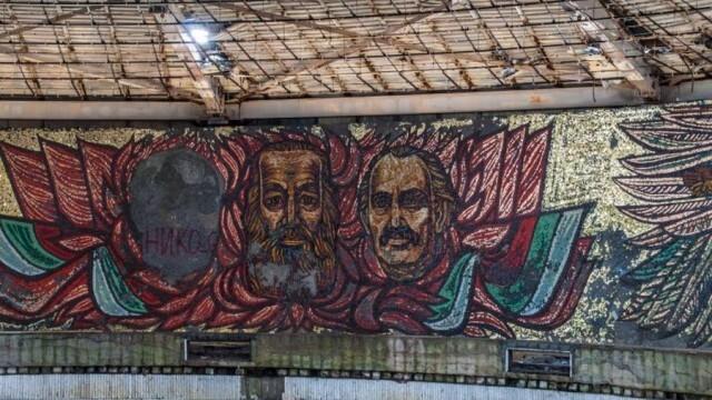 Паметникът Бузлуджа спечели нови 60 000 долара за укрепване на мозайките